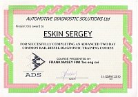 Сертификат Automotive Diagnostic Solutions Ltd